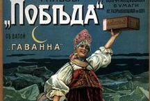 VINTAGE Russian Propaganda poster