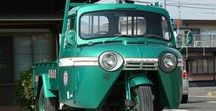 Commercial Vehicles: Asian / Commercial vehicles from the Far East.