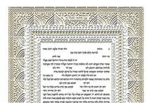 Celebration Ketubah / Understated elegance is the keyword for this lovely ketubah. A graceful motif evocative of eastern arches, delicate petals and garden trellises surround the ketubah text. Crowning the composition are the words from Song of Songs 6:3: I am my beloved and my beloved is mine, while below is written: I betroth you forever, I betroth you in righteousness, law, grace and compassion (Hosea: 2:21). (you can view the ketubah here- http://www.ketubahazoulayart.com/index/)