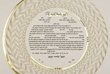 The Hadas Ketubah / The Hadas (Myrtle Leaves) Ketubah, in its simplicity of design, is an elegant and sophisticated artwork.  The myrtle leaf — a symbol of love and marriage — spirals outward and continuously encircles the ketubah text. With each circle the myrtle leaves grow larger and stronger, symbolic of the expansive nature of the bride and groom's ever-deepening love. (you can view the ketubah here- http://www.ketubahazoulayart.com/index/)