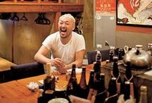 Izakaya (居酒屋) (Gastropubs) / Izakaya (居酒屋) are a Japanese institution. Often translated as Japanese-style pub, or Japanese gastropub, izakaya are where you go with friends or coworkers to unwind over incredible food and drink. → Visit us @ www.boutiquejapan.com / by Boutique Japan Travel Company
