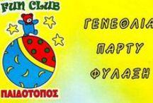 e-paidotopos.gr  - paidotopos Fun Club / http://e-paidotopos.gr
