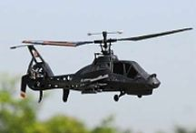RC Heli Shop / Einsteiger Modellhubschrauber, Modellhubschrauber RC Heli Ersatzteile und Helikopter Zubehör günstig in unserem Onlineshop bestellen