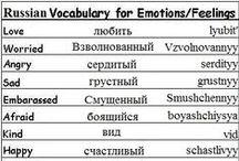 Russian Language 101 / Learn the basics of Russian language.