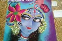 rangoli of krishna / Krishna Janmashtmi Rangoli Designs to use on janamashti festival.