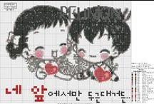Punto cruz  (Coreanos)