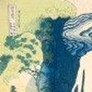 Stampe giapponesi / Japanese prints