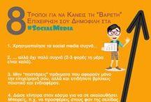 Social Media Tips & Tricks / Social Media Tips, Facebook, Twitter, Pinterest, Instagram, Google+, YouTube