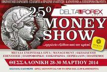 Money Show Θεσσαλονίκη 2014 / http://www.greekinnovation.eu/p/blog-page_09.html