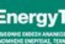 EnergyTech 2015 / http://www.greekinnovation.eu/p/blog-page_09.html
