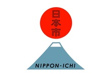 Nipponichi / Japanese Souvenir