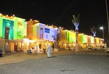 Dyar AL-Manar ( 10 ) - Jeddah / جدة - ( أبحر الشمالية ) - حي الصواري - طريق عابر القارات