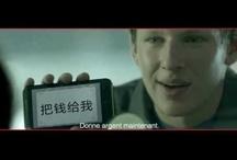 Nos publicités / Our advertising