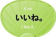 Nihon-go / Nihon-go o benkyo shimasho!