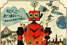 Japanese posters