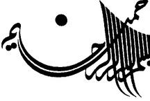Arabic Font الخــــــط العربــــــــــــي