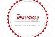 Tσικνάκος daily fish / Daily fish by Tsiknakos daily fish