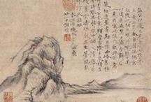 002 Chinese art / 詩書画篆
