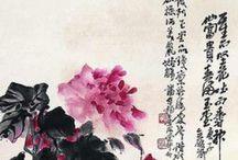 054 Wu Changshuo:呉昌碩(1844-1927)
