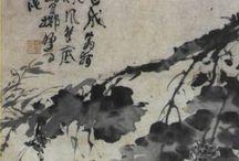 040 Xu Wei:徐渭(1521-1593)
