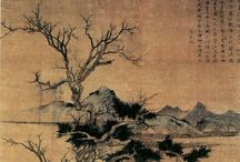 032 Zhao Mengfu:趙孟頫 (1254–1322)