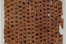 004 長沙馬王堆漢墓帛書