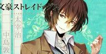 """Bungou Stray Dogs / """"A good book is always good, no matter how many times you've already read it."""""""