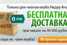www.happyangler.ru / Финский магазин Happy Angler является самым крупным рыболовным интернет-магазином Северной Европы!