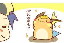 Cute Poke