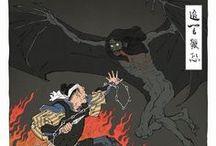 Yokai  / Images of Japanese Demons, Goblins, Spirits, Poltergeists, Gremlins, Oni, Kappa, Tengu...