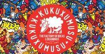 Pijamas Invierno Kukuxumusu / Colección pijamas e interiores de la marca Kukuxumusu, otoño/invierno 16/17