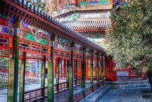 Chiny- kultura, nauka, medycyna, natura. / Wszystko o Chinach i zwyczajach tam panujących. Piękne miejsca i niesamowita historia.