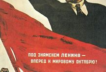 Propaganda Imagery