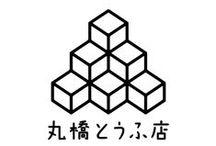 logo-japan / 日本語のロゴで気になったやつ