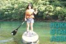 Hokkaido Stand Up Paddle Association(北海道スタンドアップパドル協会) / 北海道Stand Up Paddle Association へようこそ!私たちはSUPをこよなく愛し北海道のゲレンデをSUPで楽しんでいます。さぁみんな、一緒にSUPやりますよ!