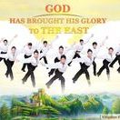 Kingdom Songs of Praise / Eastern Lightning | The Church of Almighty God | Kingdom Songs of Praise How wonderful the singing is! How graceful the dances are! God's chosen people of the Church of Almighty God are praising the accomplishment of God's six-thousand-year management plan, the work of saving all mankind!