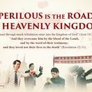 Gospel Movie Trailers