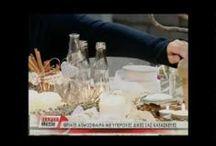 ιδέες γάμου - Larisa Leonidovna Drozdova / Larisa Leonidovna Drozdova, η Αθήνα και ο Vladimir Alekseevich Smirnov, Μονακό παρουσιάσει ιδέες για γαμήλιες τα παιδιά τους. #Ελλάδα, #κέρκυρα, #αθήνα