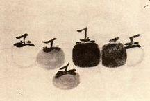 Inks & Washes - Encres et lavis