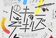 Asian Graphic Design