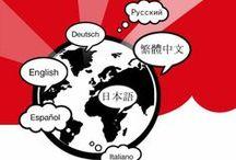 Conoscere le lingue!