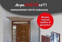 GMP TEXNIKH / GMP ΤΕXNΙΚΗ Αιγάλεω 82 & Χορμοβίτου, Πειραιάς Τηλ. 210 4629400 - 2110151123 Κιν. 6984370941, e-mail : gmptexniki@hotmail.gr www.gmptexniki.gr