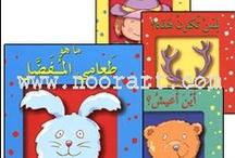 Arabic Bilingual Books