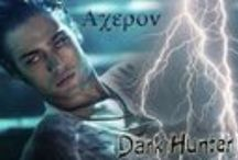 Banner Dark Hunter Italia