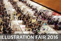 THE SEOUL ILLUSTRATION FAIR 2016 / THE SIF 2016