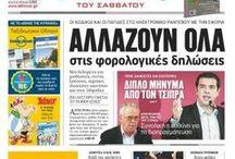 Digital Newspapers / Newspapers @ ReadPoint