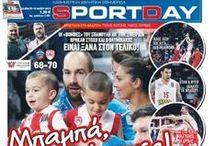 Αθλητικές Εφημερίδες / Αθλητικές Εφημερίδες @ ReadPoint