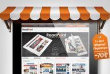 ReadPoint.gr / Read in Digital