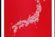 WONDERFUL WONDERFUL MEMORIES FROM JAPAN