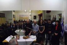 Αγιασμός και κοπή βασιλόπιτας / Μεγάλη επιτυχία σημείωσε το απόγευμα του Σαββάτου διπλή εκδήλωση του νέου συλλόγου Όμιλος Πόντιων Χορευτών Καβάλας.